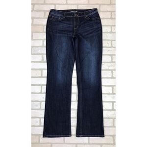 Maurices Dark Wash Boot Cut Jeans 11/12 Long